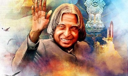 APJ Abdul Kalam Biography in Hindi