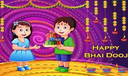 Essay on Bhai Dooj