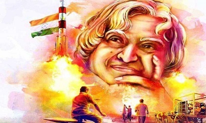 Essay on Abdul Kalam in Hindi