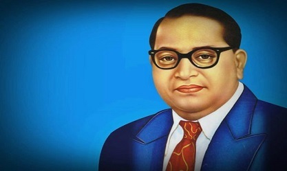 Essay on Dr Bhimrao Ambedkar in Hindi