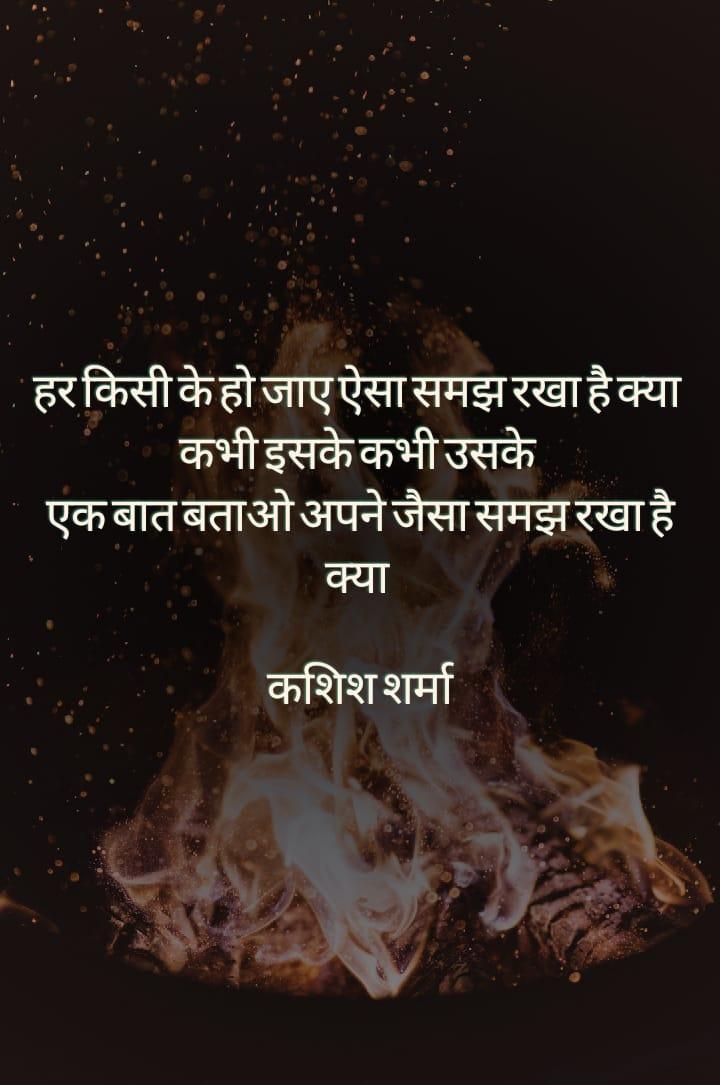 Attitude Shayari Image For Boy In Hindi Download Hd