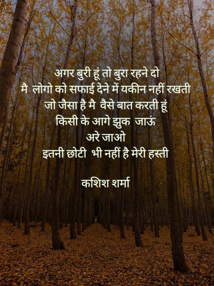 Attitude Shayari Image For Girl Download