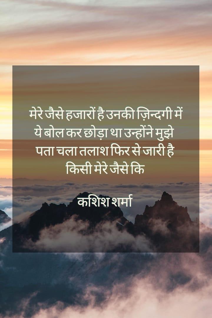 Attitude Shayari In Hindi Writing