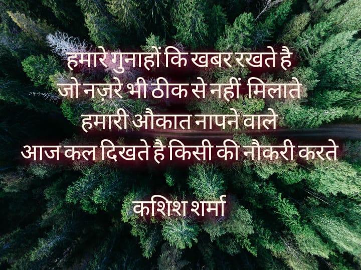 New Attitude Shayari In Hindi With Emoji