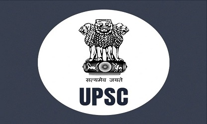 What Is UPSC In Hindi
