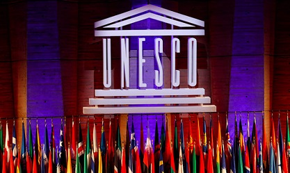 What is UNESCO in Hindi
