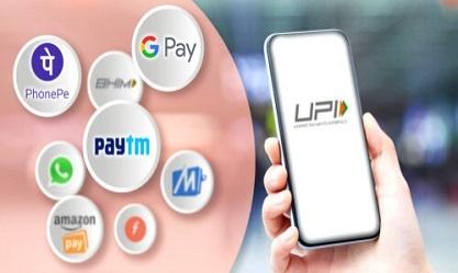 मोबाइल डाटा खत्म होने जाने के बावजूद UPI से पेमेंट कैसे करे